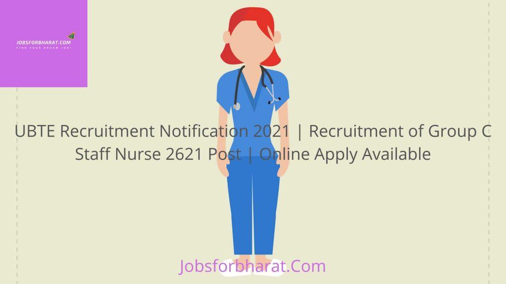 UBTE Recruitment Notification 2021