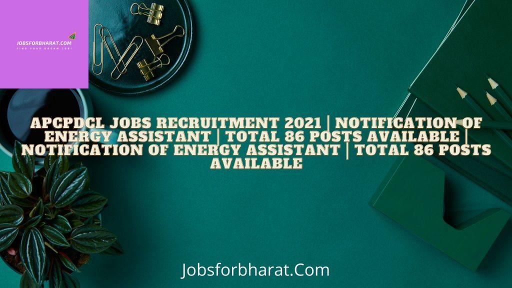 APCPDCL Jobs Recruitment 2021